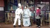 《厨子戏子痞子》 首映礼整视频