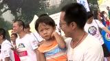 视频:跑向里约助威奥运 北京站收官感谢有你