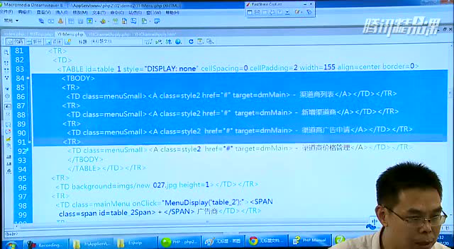 PHP MySQL集群开发工程师