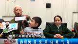 """孙海英吕丽萍十一年后再燃""""激情"""""""