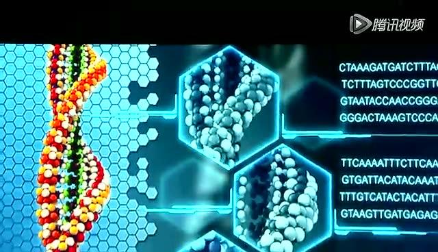 华大基因王俊:破解基因信息 掌握生命规则截图