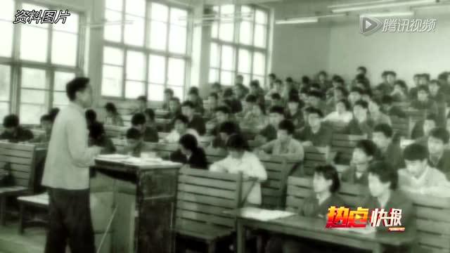 3女生检举称被老师奸污 40年后承认是诬告截图