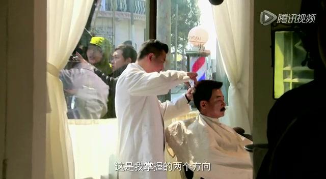 《黄金时代》王志文版鲁迅特辑 先生变饭局达人截图