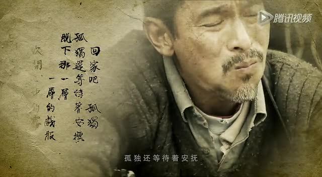 《失孤》主题曲《回家的路》MV 刘德华哭戏曝光震撼人心截图