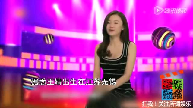 毒品害人不浅!《美丽俏佳人》女主播、前国足门刘云飞涉毒被拘截图