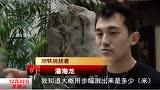 视频:敢想敢做 北京小伙儿和地铁赛跑