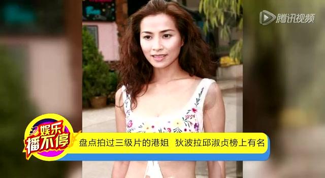 农村黄色三级片_林心如成色情网站吸客工具 曝其被拍三级片内幕