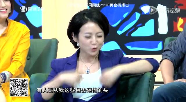 当当CEO李国庆打赌输刘强东:愿赌服输 谁来踢我一下?截图