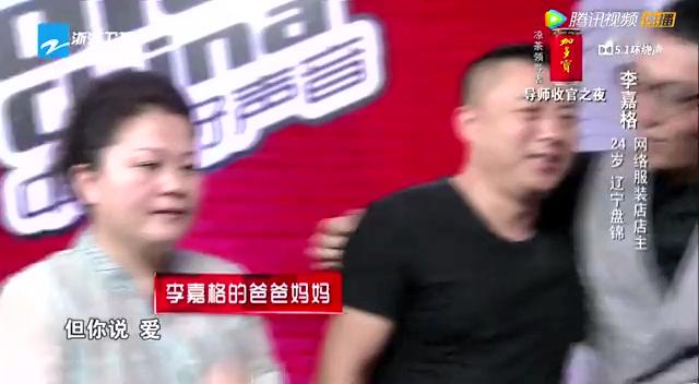 独播:盲选收官学员有来头 子怡闺蜜翻版袁姗姗被抢截图