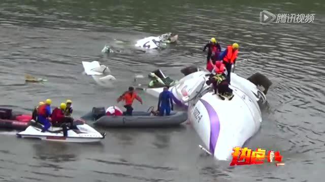 动画还原复兴航空事故过程 起飞后偏离航线沿河道飞行截图