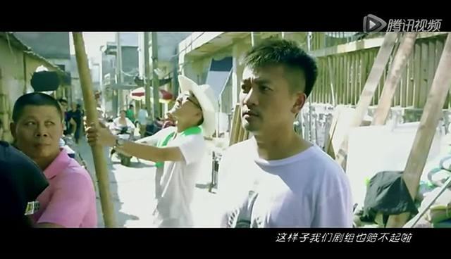 《左耳》导演日记第四集 苏有朋暖男打鸡血截图