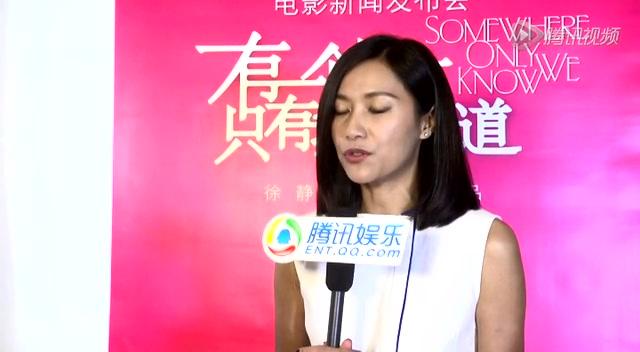 专访徐静蕾:找男友价值观比会照顾人重要截图