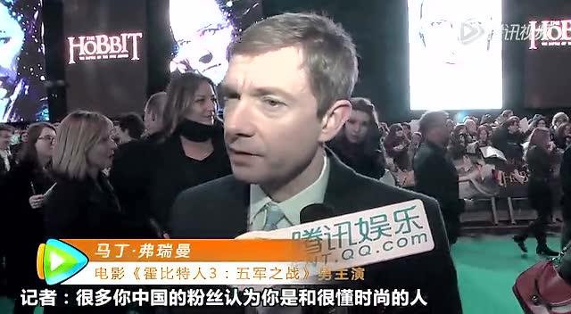 电影 电视 音乐 图片 娱评 人物  《霍比特人3》全球首映 华生:想