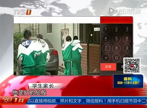 广州女生教室内体罚多名欧美当老师面打屁股男生可爱女生图片