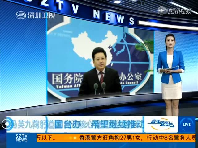 台湾22个县市选举结果出炉 国民党惨败截图