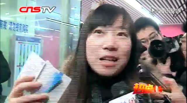 """北京地铁告别""""2元通票时代"""" 通宵换售票检票系统截图"""