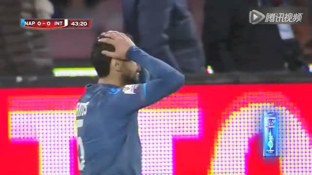 那不勒斯1-0淘汰国米 伊瓜因压哨绝杀截图