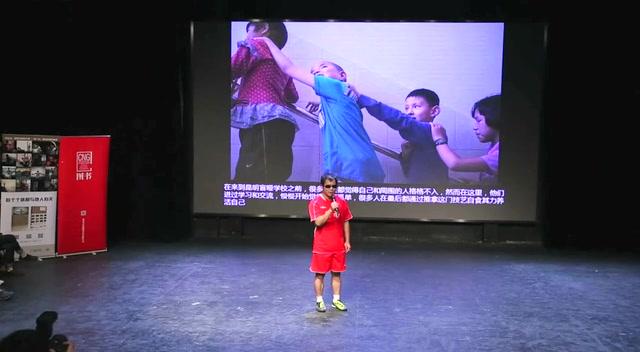《活着·见证》《中国人的一天》新书发布会全程截图