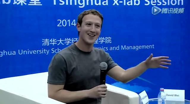扎克伯格清华演讲全程中文 称明年将在华招聘员工截图