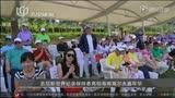 视频:世界纪录保持者亮相海南高尔夫嘉年华