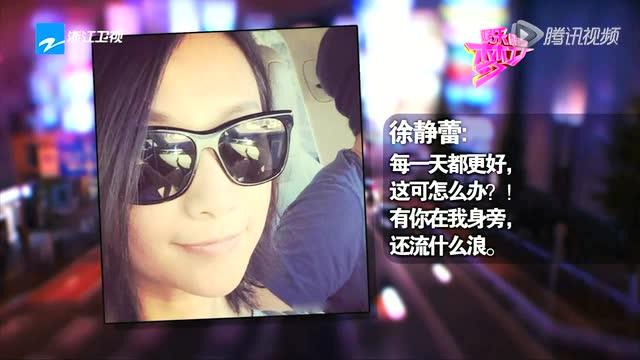 徐静蕾微博示爱 谁是表白对象截图