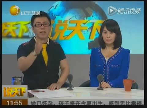 杭州42名储户近亿元存款失踪 嫌犯被控制截图