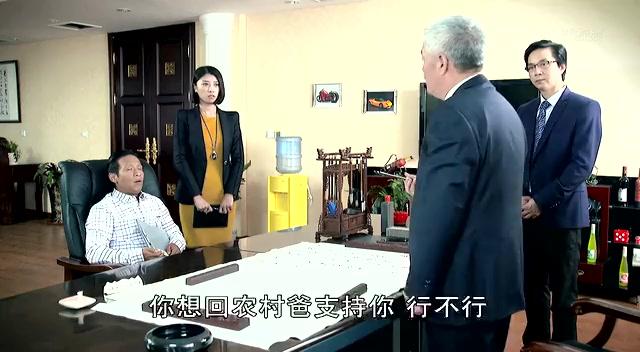赵本山练书法 遭遇文盲儿子宋小宝截图