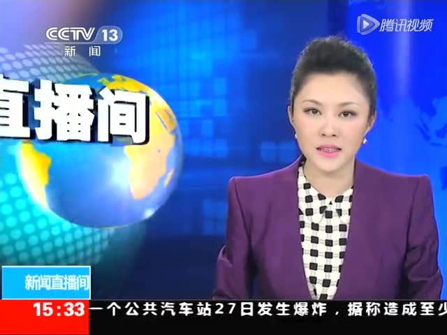 中央纪委:朱明国正接受组织调查截图