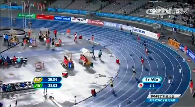 【第140金】男子4x100米接力 中国选手破亚洲纪录夺金截图