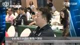 高清:全新高尔夫国际赛落户深圳