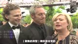 66届艾美奖红毯 《摩登家庭》男星采访