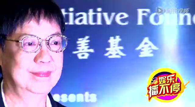 《黄金时代》代表香港参加奥斯卡 导演许鞍华没信心得奖截图