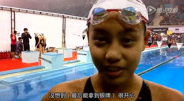 专访14岁日本泳坛小萝莉 目标东京奥运夺牌截图
