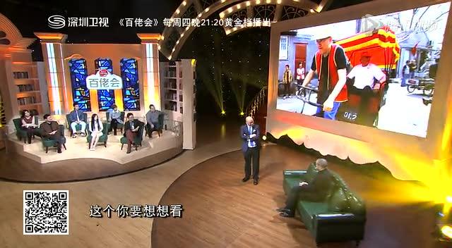 """季琦开启""""第二春"""" 揭秘中国酒店史上最大的一次""""跨国联姻""""截图"""