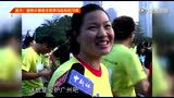 广马选手:随地小便是全世界马拉松的习惯
