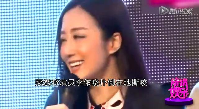 叶璇宠物狗撕咬女星李依晓头部致其缝20多针截图