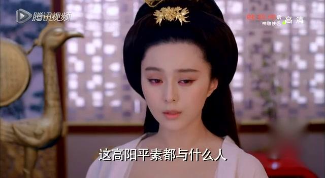 武媚娘传奇[TV版]_82截图