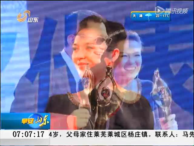 第23届金鸡百花电影节闭幕截图
