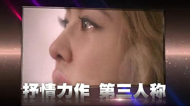 蔡依林《呸PLAY》新歌演唱会宣传片截图