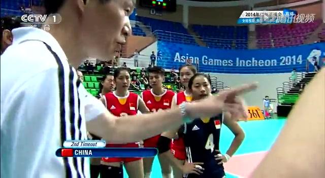 女排预赛-中国3-0中华台北 小组头名晋级8强截图