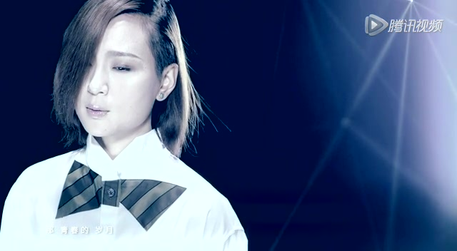 周笔畅《別忘了》正式版MV首发 穿越时间空间截图