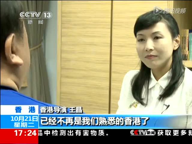 """王晶斥""""占中"""":躺在街上的人不代表香港民众截图"""