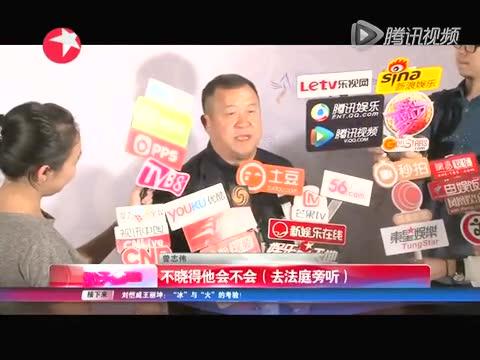 曾志伟:林凤娇每天写信给房祖名截图