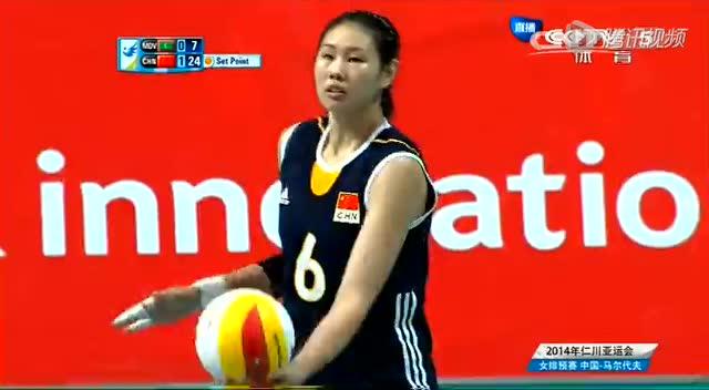 女排预赛:中国3-0马尔代夫 压倒优势轻松拿下截图