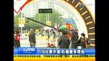视频:广马比赛升级 后勤服务增加