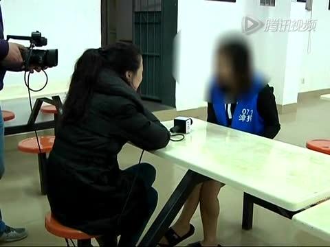 推荐视频:女子偷高档酒被抓 要求民警拍靓照截图