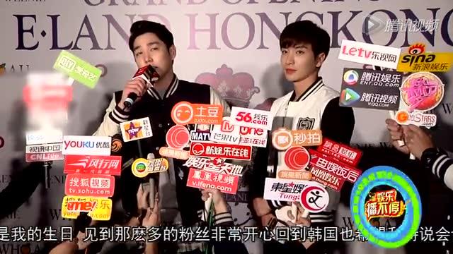 SJ成员强仁利特出席活动  500粉丝唱生日歌为强仁庆生截图