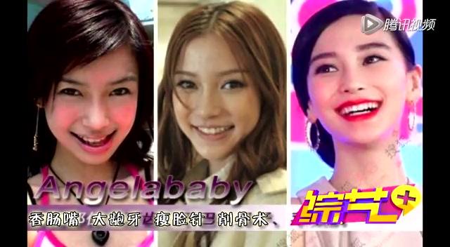 素颜女神排行榜:baby林志玲都比不过贾玲?