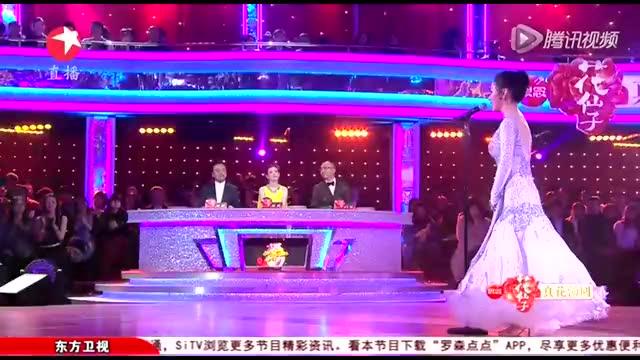 潘晓婷亮相舞蹈节目 一字领长裙获男伴仰望截图
