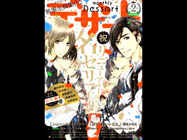 少女杂志《dessert》庆改版 送声优朗读cd_动漫_腾讯网